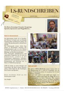 LS-Rundschreiben August 2016