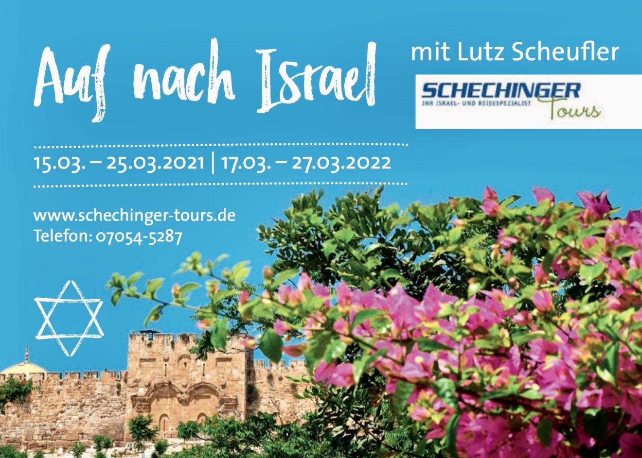 Israel2021:22