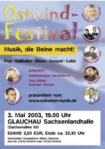 2003 Festival
